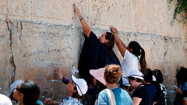 Женщины у Стены плача. Фото: AFP