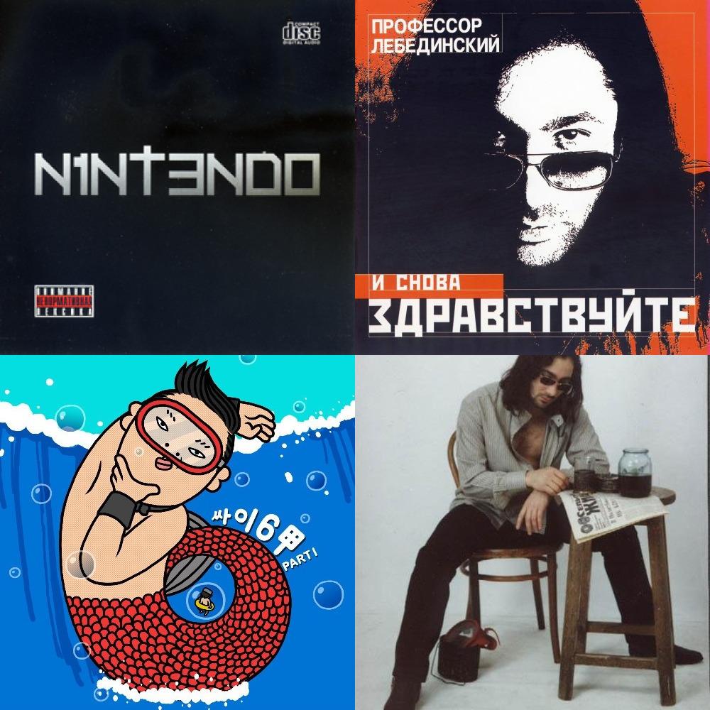 ZARUBEJ MP3 2012 СКАЧАТЬ БЕСПЛАТНО